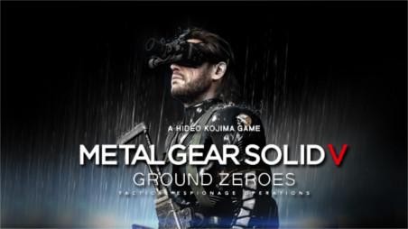 Metal Gear Solid jeszcze tego roku na PC?